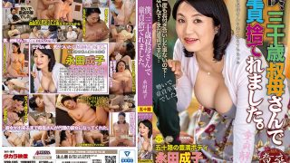 SPRD-1305 I 39 m A Thirty Year Old Aunt And I 39 m A Virgin Nagata S…