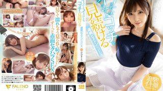 FSDSS-060 Continuous Piston SEX Tsukino Sakura That Keeps Watching Kocc…