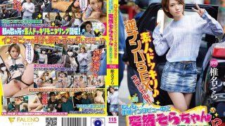FSDSS-071 Amateur Shocking Reverse Nampa SEX Special If Sora Su…