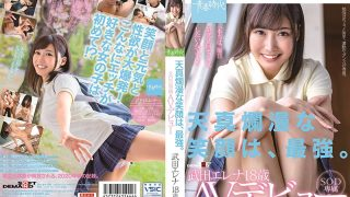 SDAB-135 An Innocent Smile Is The Strongest Elena Takeda 18 Years Old …