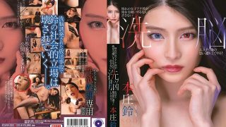 STARS-253 I Can 39 t Allow My Longing Female Anna Suzu To Hate My Hair…