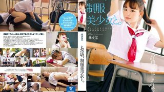 HKD-015 At That Time With A Uniform Beautiful Girl Hayashi Mana…
