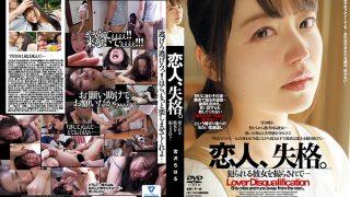 LDD-001 Lover Disqualified Miyazawa Chiharu…