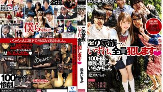 ECB-136 This Family everyone Commits All Ichika Matsumoto…