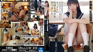 HODV-21489 Life Instruction After School I Found Out That I Was Sneaki…