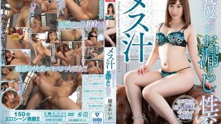 HODV-21490 Female Juice Can 39 t Stand Leaking Sexual Intercourse Reik…