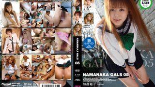 NAM-005 NAMANAKA GALS 05…
