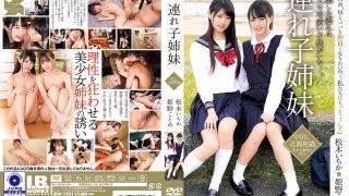 IBW-786z Stepchildren Sister Matsumoto Ichika Himeno Kotome…