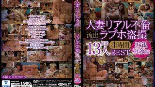 BDSR-423 Married Woman Real Affair Outflow Love Hotel Voyeur Incest Hen…