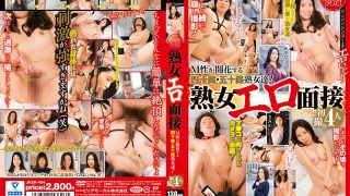 JKSR-454 Immediate Shooting Decision Mature Woman Erotic Interview M 4…