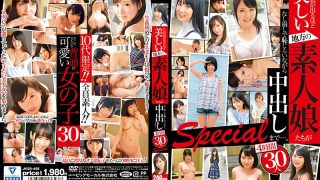 JKSR-455 The Amateur Girls In The Region Who Are So Beautiful As To Sig…