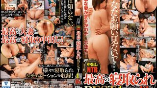 MCSR-399 Please Don 39 t Look At Me The Best Cuckold BEST 4 Hours …