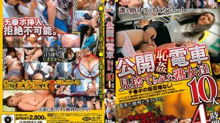 MCSR-402 Public Shameful Train Abandoned Mature Women 10 People 4 Hours…