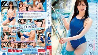 MKMP-344 Nanase Iori Big Breasts Swimsuit Instructor Transparent Nipple…