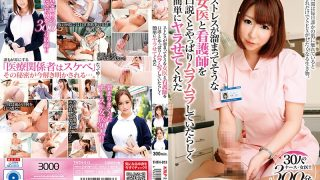THTH-013 When I Persuaded A Female Doctor And A Nurse Who Seemed To Be …