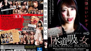ARM-881 Fear Urethral Sucking Woman…