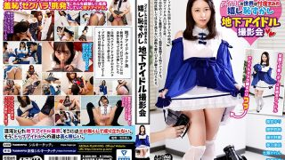 ARM-884 The World Of Idols Is Covered With Speed Happy And Embarrassed…