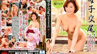 BKD-242 Maternal And Child Mating West Nasu Horai Road Ryo Hitomi…