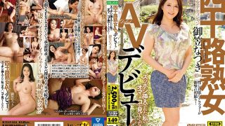 CEAD-314 Forty Mature Woman AV Debut Please Look At My Oma Ko That…