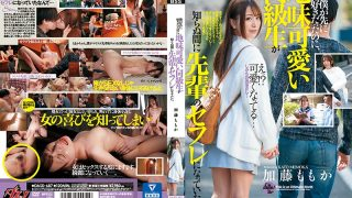 DASD-687 Even Though I Liked It First The Sober Classmate Became A Sen…