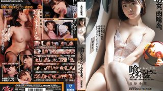 DASD-702 This Woman Is A Meat Eater Natural Tongue Technique A Woman W…