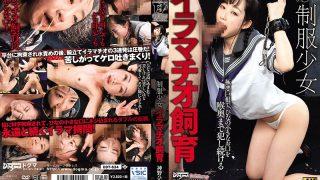 DDT-634 Uniform Girl Deep Throating Breeding Hina Jinno…