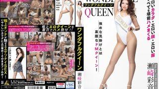 DPMI-051 Wonderful Queen Ayane Sezaki…