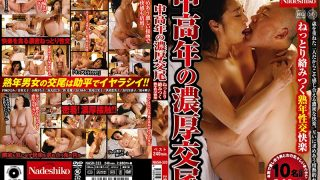 NASH-333 Middle-aged And Rich Copulation Mature Sex Intercourse Pleasur…