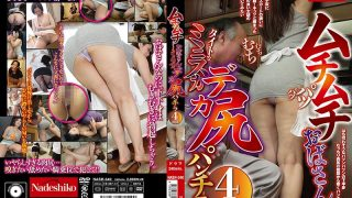 NASH-340 Muchimuchi Aunts Tight Miniskirt Big Ass Skirt 4 Hours…
