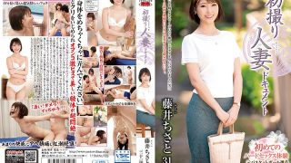 JRZD-975 First Shooting Married Woman Document Chisato Fujii…