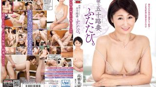 JURA-29 First Shot Fifty Wife Again Takahashi Misono…