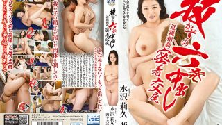 NUKA-39 Riku Mizusawa Incest Close Copulation Out Six Shots Without Pul…