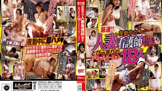 RFKS-010 Careful Selection Married Woman Nurse During Night Shift Pe…