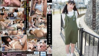 JUKF-044 Loricon Father And Runaway Girl Kotone-chan Winter Love Thing…