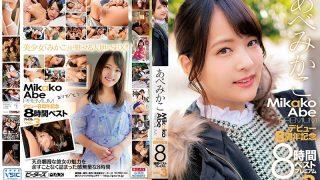 ZEX-394 Abe Mikako Debut 8th Anniversary 8 Hours Best Premium VOL 3…