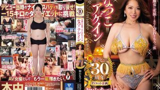 HNDS-070 30th Anniversary Of AV Debut Transformed Into A Beautiful Diet…