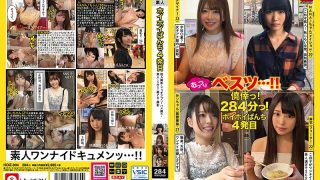 HOIZ-004 Hoihoy Panchi 4 Individual Shooting Match Application Gonzo …