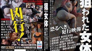HOKS-082 Targeted Female Body Terrifying Crime Video…