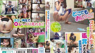 KAGP-153 Pee Everywhere Large Urination Of Amateur Girl 40 People Vide…