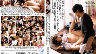 KIMU-009 Spring Break When Parents Are Not Traveling The Last Harenchi…