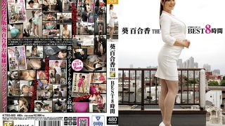 KTSG-003 Yurika Aoi THE Lower Body Tigers BEST 8 Hours…