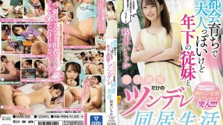 MIAA-295 I Grew Up In The City And Looked Like An Adult But I Lived Wi…
