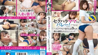 MRSC-001 Sexual Harassment Mom Valley The Harsh Erotic Training Challe…