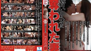 NSPS-918 Wife Robbed By Young Sao…