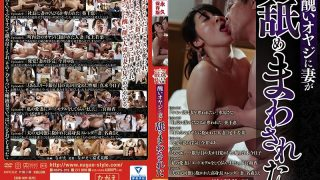 NSPS-919 My Wife Was Licked By An Ugly Father…
