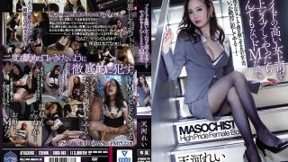 SHKD-903 It Was A Ridiculous De M When I [Censored] A Female Boss With A Hig…