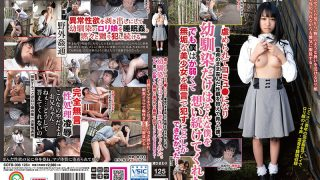 SOTB-008 I Grew Up With A Distorted Propensity As A Virgin Who Was Oppr…