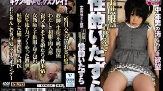 SQIS-023 Dirty Desire Of A Middle-aged Man Change In Clothes For Childr…
