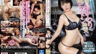 SSNI-824 Stomach That Is Climaxing And Jerks Relentless Piercing Th…