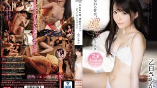 SSNI-838 Body Fluids That Intersect Dense Sex Complete Uncut Special S…